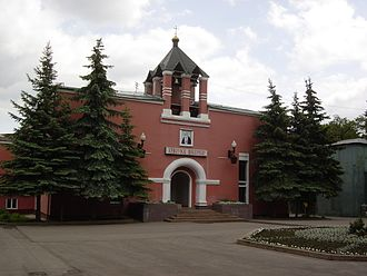 Donskoye Cemetery - The Orthodox church of St. Anna of Kashin was used by the Soviets as the first crematorium in the country.