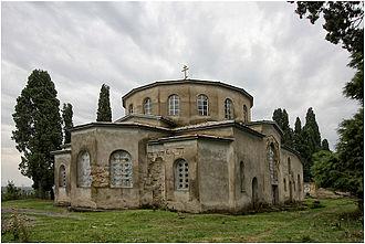 Dranda Cathedral - Dranda Cathedral