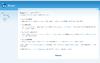 Drupal 6 スクリーンショット.png