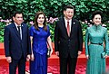 Duterte with Honeylet and Xi Jingping Belt and Road Forum.jpg