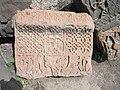 Dzagavank (khachkar) (214).jpg