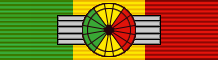 ETH Order of the Star of Ethiopia - Commander BAR