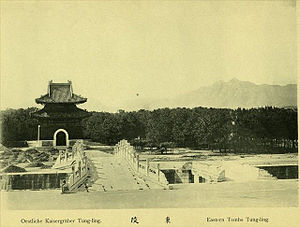 Eastern Qing tombs - Eastern Qing Tombs in 1900