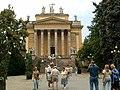 Eger basilica-Tobol2003.jpg