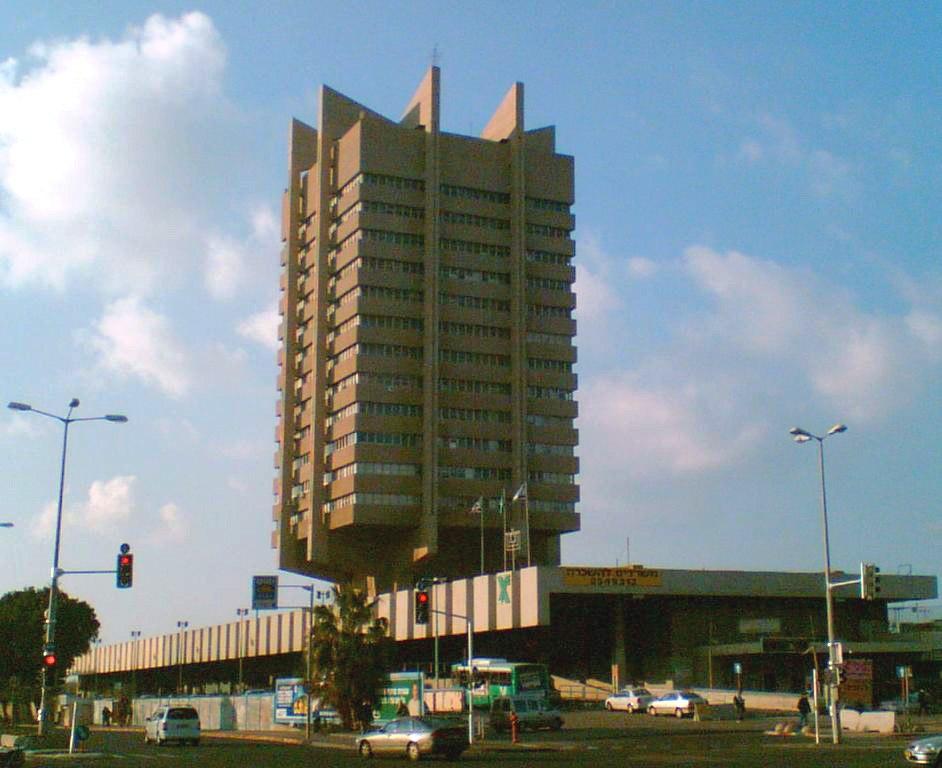 Egged building, Haifa