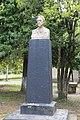 Egnate Ninoshvili Bust.jpg