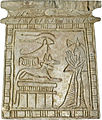 Egyptian - Pectoral with Female Worshiper and Anubis on Shrine - Walters 4289.jpg