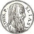 Elias-Prophet.jpg