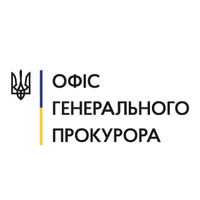 Emblem of the Office of the Prosecutor General of Ukraine1.png