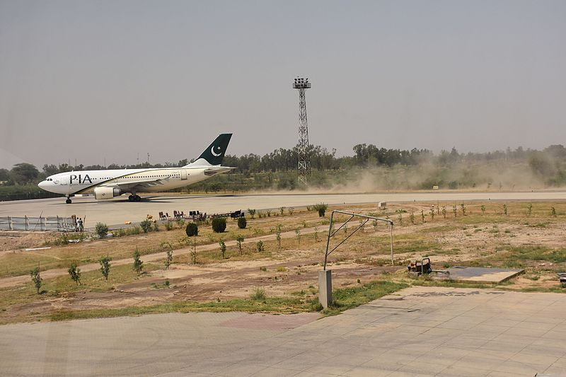 File:Emergency Exercise Faisalabad International Airport May 2016 009.jpg
