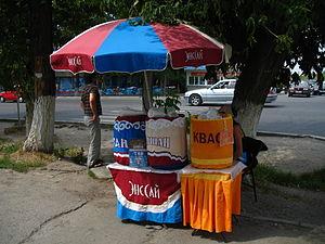 Enesay - Enesay products being sold on the street in Bishkek.