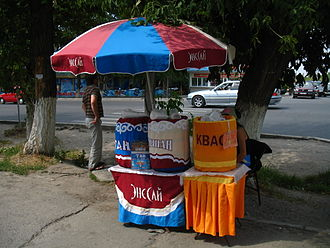 Enesay - Enesay products being sold on the street in Bishkek.