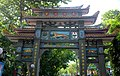 Entrance gateway at Haw Par Villa (14813715393).jpg