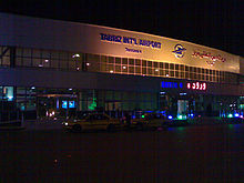 Entrance of Tabriz International Airport.jpg