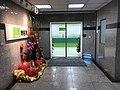 Entrance of books-com-tw headquarters 20200130b.jpg