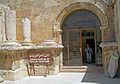 Entrance to Jordan Museum of Popular Traditions, Amman.jpg