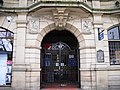 Entrance to Skipton Library - geograph.org.uk - 1248647.jpg