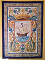Escudo de Coria del Río.jpg