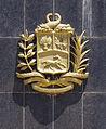 Escudo de la Republica Bolivariana de Venezuela.jpg