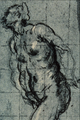 Eve - Jacopo Tintoretto.png