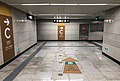 Exit C interface of Haojiafu Station (20190103133727).jpg