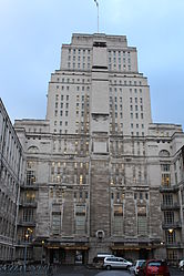 Exterior of Senate House IMG 1209.JPG
