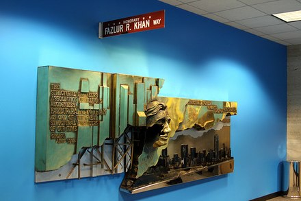 A sculpture on Fazlur Rahman Khan at the Sears Tower in the United States FR khan sculputure at Sears tower.jpg