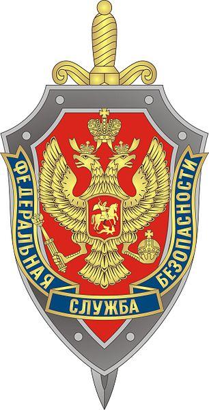 File:FSB emb.jpg