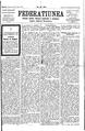 Federațiunea 1873-06-17, nr. 47.pdf