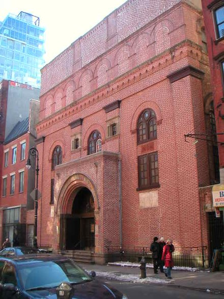 The First Roumanian-American Congregation on the Lower East Side of Manhattan. In 1998, the building was listed in the National Register of Historic Places. First Roumanian-American exterior.jpg