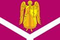 Flag of Nizhnevedugskoe (Voronezh oblast).png