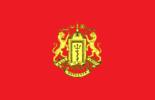 Wankaner State