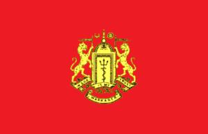 Wankaner State - Image: Flag of Wankaner State