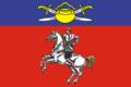 Flag of Zakharovskoe (Kotelnikovsky rayon).png