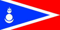 Flag of the Democratic Party (Mongolia).png