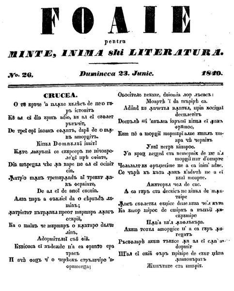 File:Foaie pentru minte, inima si literatura, Nr. 26, Anul 1840.pdf
