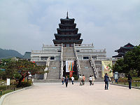 Folk Museum of Korea.jpg