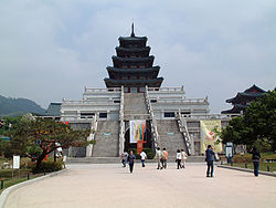 Folk Museum of Korea.jpg
