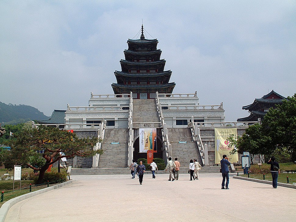 Folk Museum of Korea