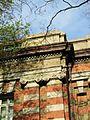 Former Yokohama Specie Bank in Beijing 15 2011-04.JPG