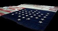 Fort Sumter Garrison Flag 1861.jpg