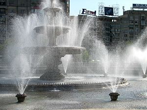 Piața Unirii - Image: Fountains 02 (2478573776)