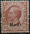 Francobollo di Rodi - 10 cent - Vittorio Emanuele III - sovrastampato.jpg