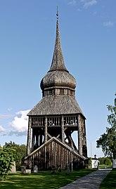 Fil:Froso kyrka klockstapel.jpg