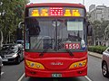 Fuhobus FAC-070 head on Xinsheng South Road 20181208.jpg