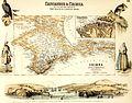 Fullarton, A. & Co. Caucausus & Crimea. 1872 (M).jpg