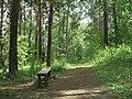 G. Miass, Chelyabinskaya oblast', Russia - panoramio (42).jpg