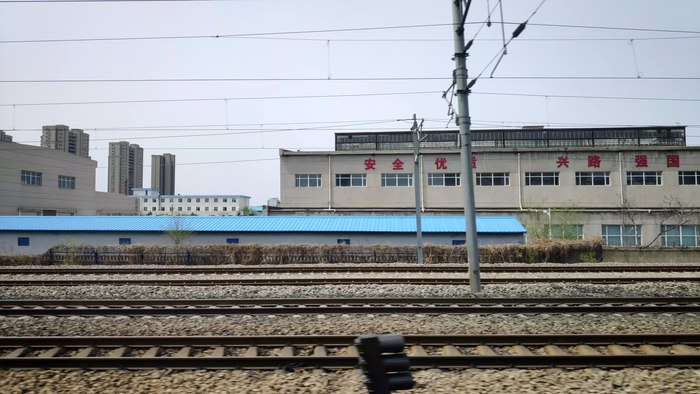 File:G1266 from Tielingxi to Shenyangbei 20190427 115023000.webm