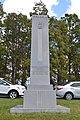 GA-State-Monument-Getty02.jpg