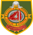 GAF 4th Mechanised Infantry Brigade Emblem.png